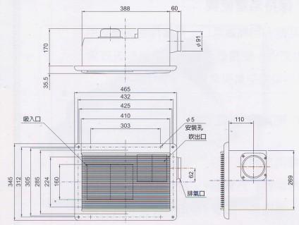 比亚迪f3暖风机电路图