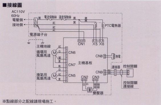 电路 电路图 电子 户型 户型图 平面图 原理图 565_370