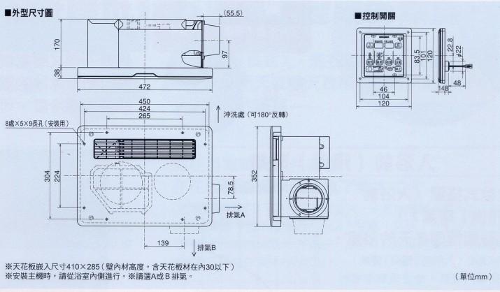 ms147冷干机电路图